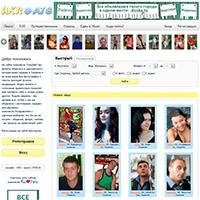 знакомств украин сайты
